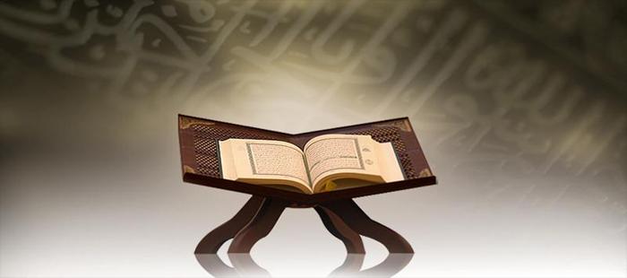Yetimler Ile Ilgili Ayetler Huzur Dini